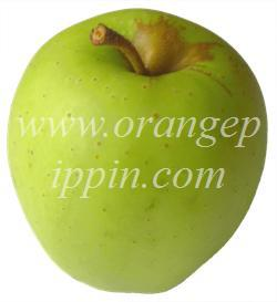 Golden Delicious apple identification